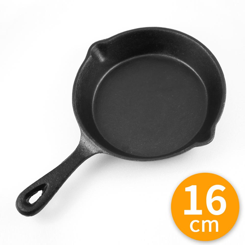 鑄鐵鍋 平底 煎鍋 16cm 長野平底鑄鐵鍋-16cm/小