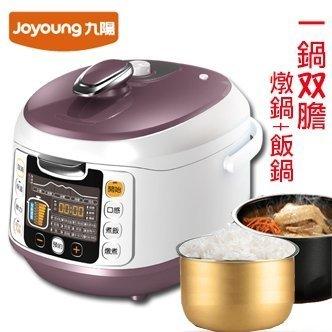 giligo 會煮飯做蛋糕,功夫菜,熬湯的料理電鍋JYY-50FS18M 九陽智慧全能微電鍋送原廠燉鍋