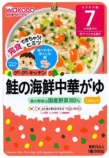 【Wakodo和光堂】中華鮭魚海鮮粥 7m