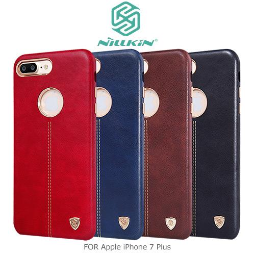 NILLKIN 5.5吋 iPhone 7 PLUS i7+ 優質皮革  英士保護殼 保護套 背蓋 手機殼 手機套 隱藏式鐵片方便搭配磁吸式支架/TIS購物館