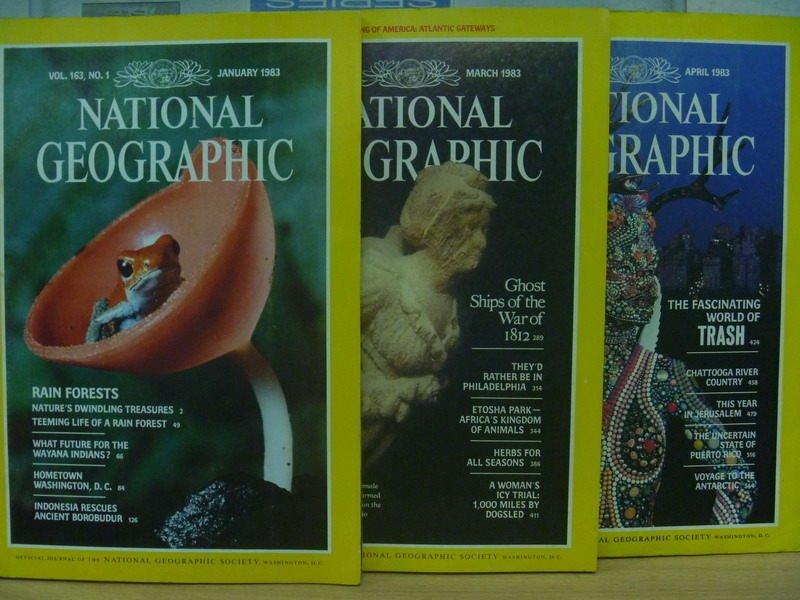 【書寶二手書T2/雜誌期刊_YBH】國家地理雜誌_1983/1~4月間_3本合售_Trash等_英文