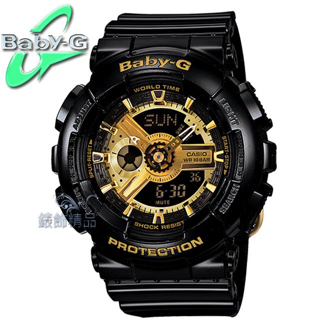 【錶飾精品】現貨卡西歐CASIO Baby-G 黑框金BA-110-1A全新原廠正品 少女時代 太妍BA-110-1ADR禮物
