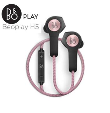 [買再贈行動電源]B&O PLAY BEOPLAY H5 無線藍芽耳機 星辰黑/玫瑰金 公司貨 分期0利率 免運