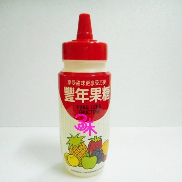 (台灣) 豐年果糖 1組 3瓶(500ml*3瓶)  特價 220元 (平均1瓶73.3元) (端午節必備商品)