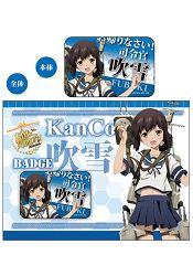 胸章-艦隊Collection D