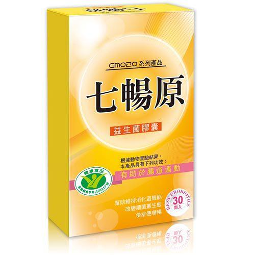 素晴館 景岳生技 七暢原益生菌膠囊 / GM020健字號益生菌膠囊 (30顆/盒)