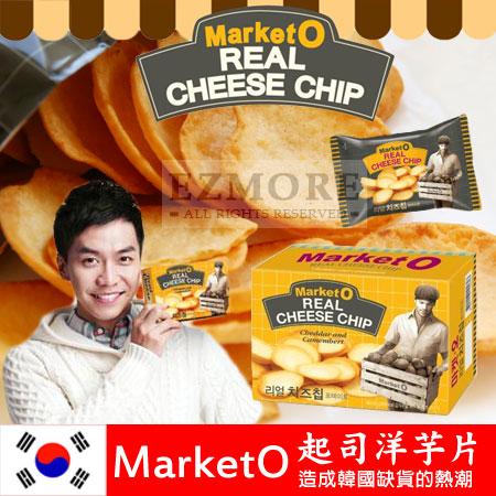 韓國 Market O 起司洋芋片 62g 超厚洋芋片 好麗友 李昇基推薦【N100279】