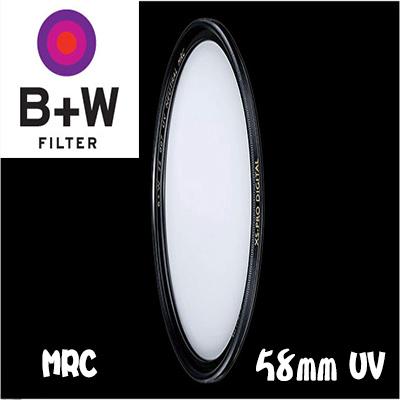 B+W MRC UV Filer 58mm 公司貨 捷新公司貨
