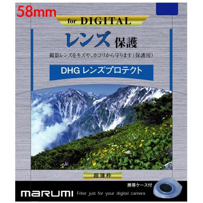 Marumi DHG 58mm UV 彩宣公司貨