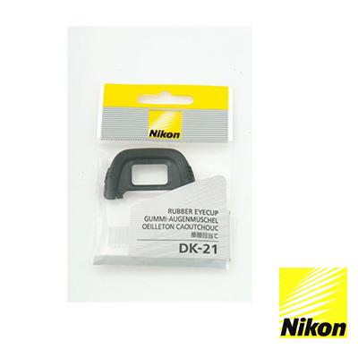 Nikon DK-21 觀景窗揭幕鏡