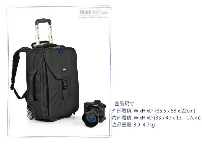 ThinkTank ThinkTank  創意坦克  彩宣公司貨 - Airport Take Off - 滾輪式攝影背包-(AT498)