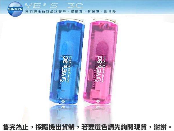 「YEs 3C」限量 43合1果凍讀卡機 支援SD/SDHC/M2/T-Flash/Micro SD 無燈版 不挑色 隨機出貨 yes3c
