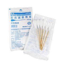 【醫康生活家】佑合6吋滅菌沖洗棉棒 6支/包