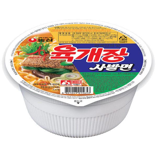 韓國泡麵 農心 辣牛肉湯麵 (碗裝) 韓星 金宇彬最愛