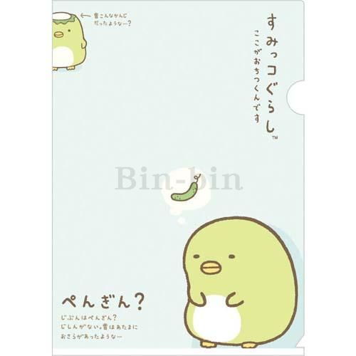 Sumikko Gurashi 角落生物 A4文件夾/793-157