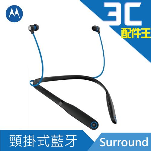 MOTO Surround 220 後頸式立體聲藍牙耳機 藍芽 V4.1 雙待機 IP57防水防塵 A2DP aptX