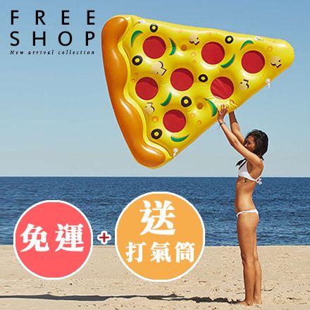 浮床 Free Shop【QFSWT9098】送打氣筒 免運費 海灘沙灘派對巨型披薩造型游泳圈泳池水上充氣床