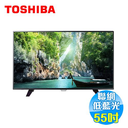 飛利浦 Philips 55吋淨藍光智慧聯網LED液晶電視 55PFH5800