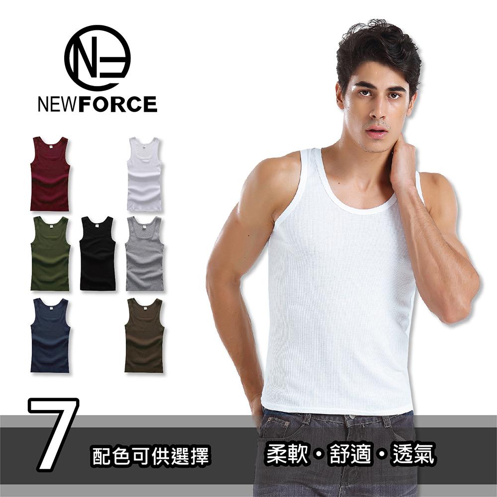 【NEW FORCE】型男透氣吸濕排汗圓領背心/ 7色可選 【2010203】