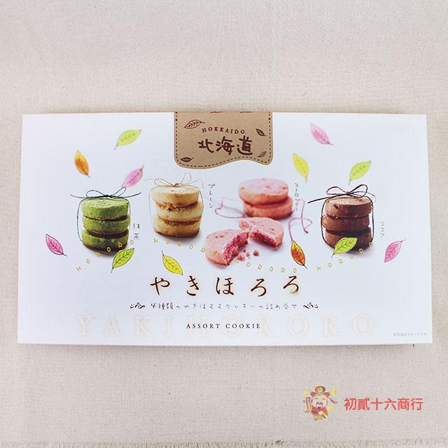 【0216零食會社】日本馬卡龍餅乾禮盒260g