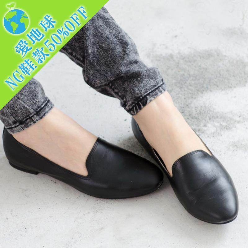 【C2-13722L】【NG】MIT簡約真皮歐貝拉鞋_Shoes Party