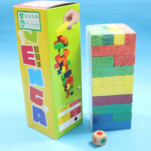 台灣製疊疊樂 原木彩色疊疊樂 益智疊疊樂 平衡遊戲(彩色.木材)40支入/一盒入{促180}