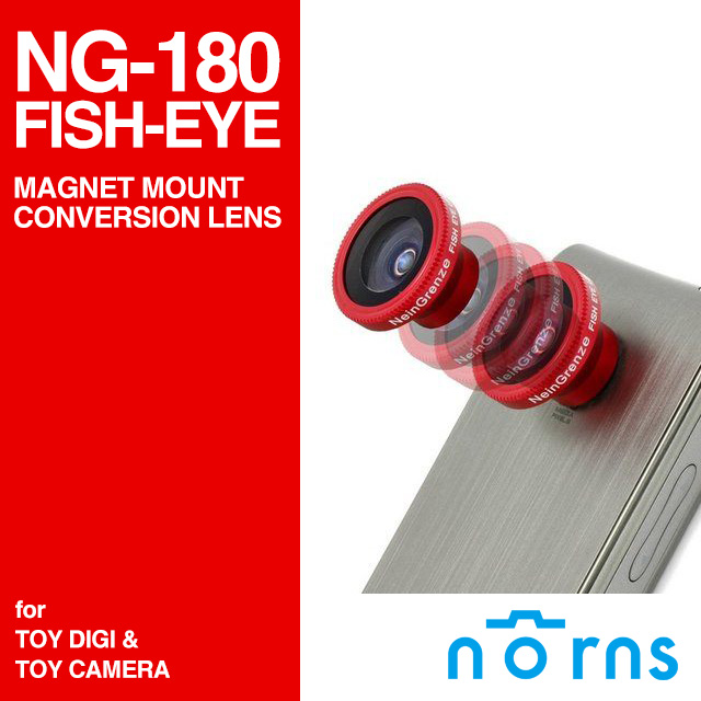 NORNS  NeinGrenze NG-180 Fish Eye Lens 180° 超廣角魚眼鏡頭 iPhone 4S 手機可用5000T SQ30ML