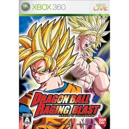 XBOX 360 七龍珠:迅猛炸裂 Dragon Ball:Raging Blast -日文純日初版-