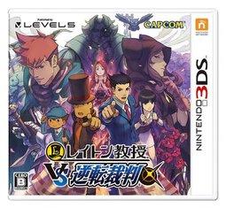 3DS LL 雷頓教授 VS 逆轉裁判 -日文日版-