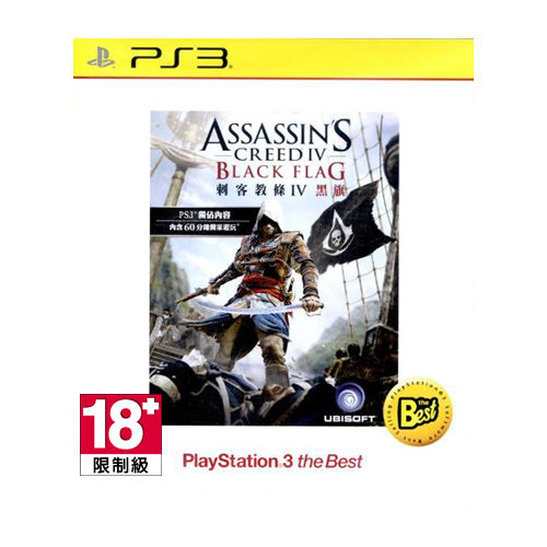 PS3 刺客教條4:黑旗 (含60分鐘艾芙琳任務) Assassin's Creed 4 :Black Flag -中文BEST亞版-
