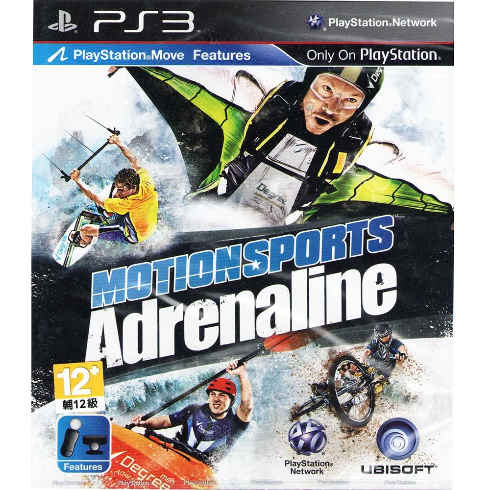 PS3 動感極限運動(Move相容) MotionSports Adrenaline -英文版-