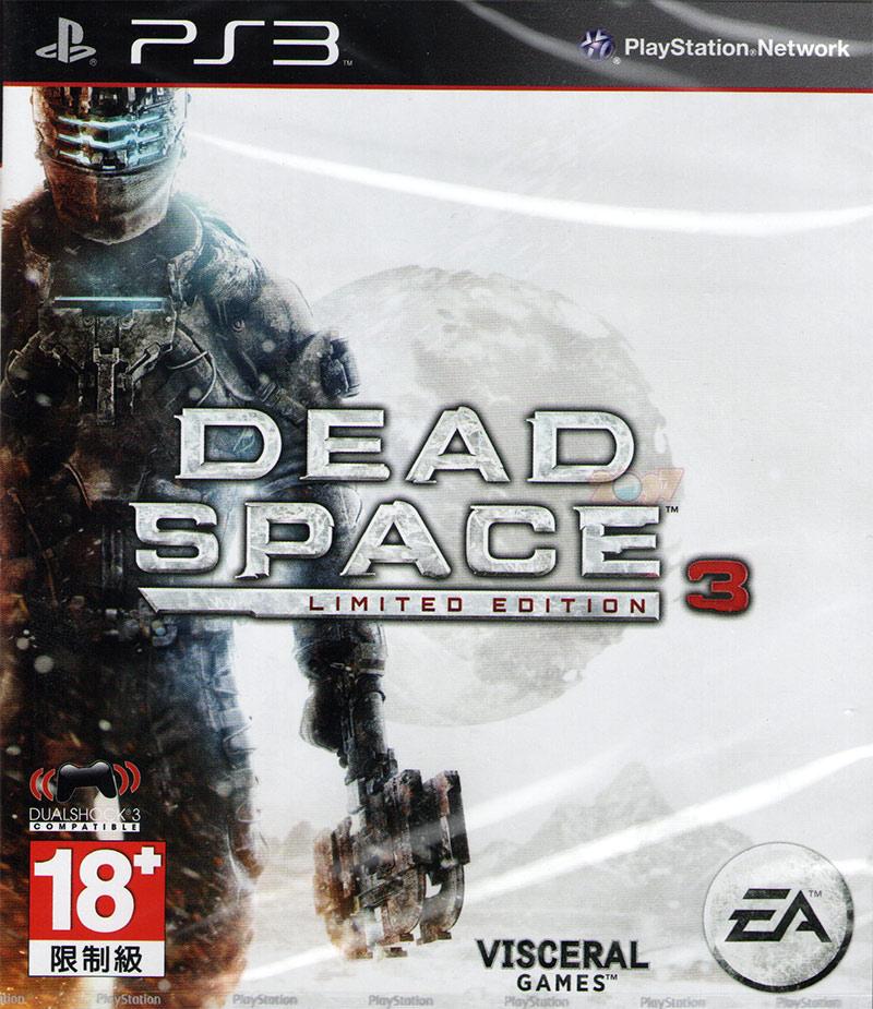 PS3 絕命異次元3 Dead Space 3 -英文亞版-