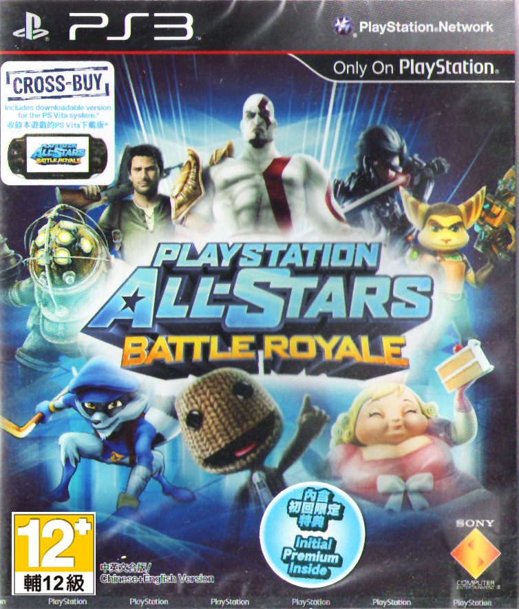 PS3 PlayStation 明星大亂鬥(含PSV版下載) All-Stars Battle Royale-中英文合版-