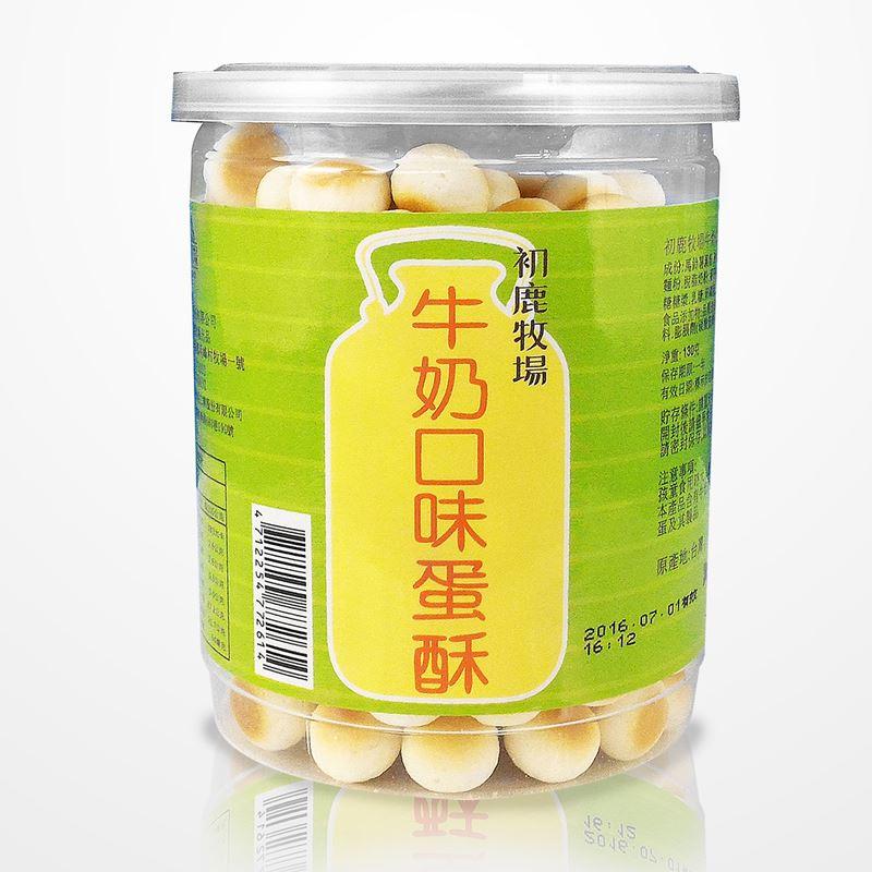 初鹿牧場 牛奶口味蛋酥130克【台東專區】