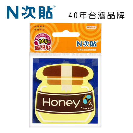 """N次貼 61801 環狀膠-扎型可再貼便條紙 3""""x3""""(70x70mm)蜂蜜罐 45張/本"""