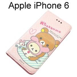 拉拉熊 懶懶熊側掀皮套 [BABY熊熊] iPhone 6 / 6S (4.7吋)【San-X正版授權】