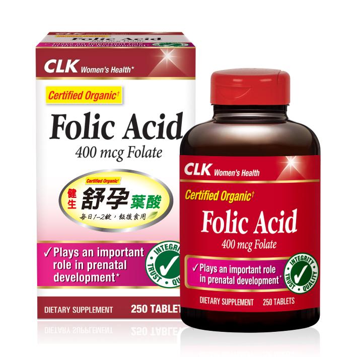 【本日促銷】CLK健生生技-舒孕葉酸錠250錠 (Certified Organic) • 給媽媽與寶寶最好的呵護