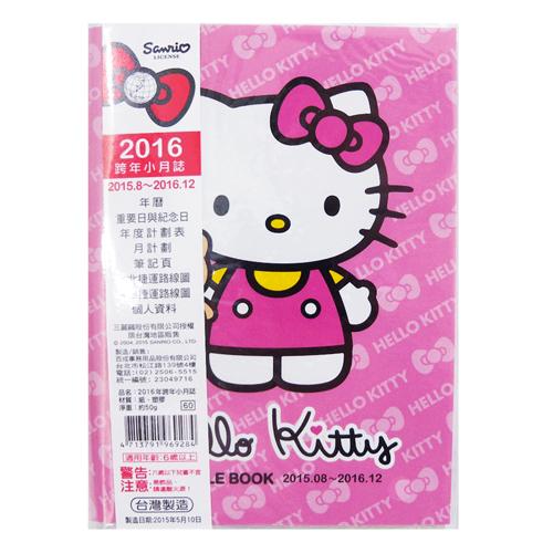 【真愛日本】 15070700005 16跨年小月誌-滿版蝴蝶結粉  三麗鷗 Hello Kitty凱蒂貓 49元商品 日本帶回  帳本 月誌