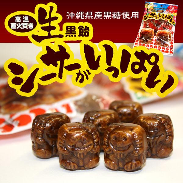 日本製沖繩產黑糖粒黑糖糖果人氣第一熱門099908海渡
