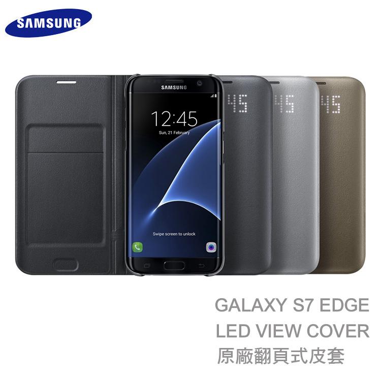 Samsung Galaxy S7 Edge SM-G935 原廠 LED 皮革翻頁皮套/星炫顯示保護套/智能保護套/電池蓋皮套/保護殼/保護套