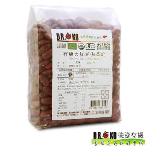 DR.OKO德逸 有機大紅豆(紅菜豆)  500g