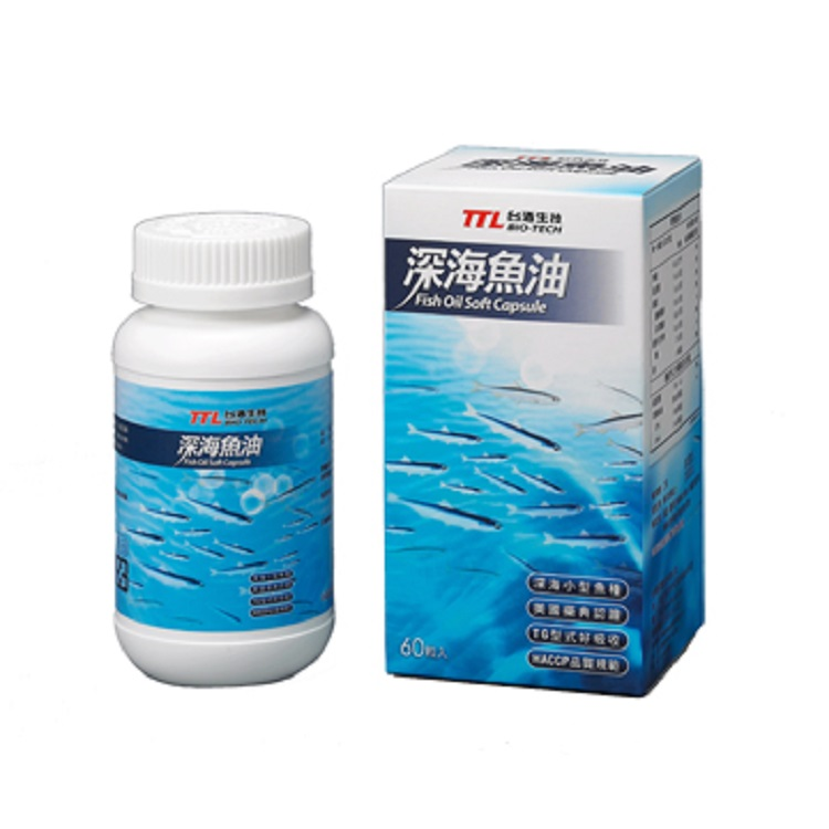 萬旺囍食能有限公司 - (台酒生技)深海魚油Fish Oil Soft Capsule