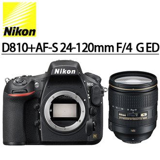 ★送SD 64G高速卡+分期零利率★   Nikon D810+ Nikon AF-S 24-120mm f/4G ED VR  D810 KIT 全片幅單眼數位相機  國祥公司貨 送靜電抗刮保護貼+清潔好禮套組(12/31前上網登錄送原電EN-EL15*1)