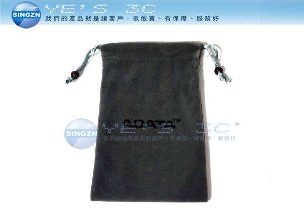 「YEs 3C」全新 ADATA 威剛 外接式硬碟絨布套 硬碟收納套 黑色收納袋 保護包 可裝行動電源