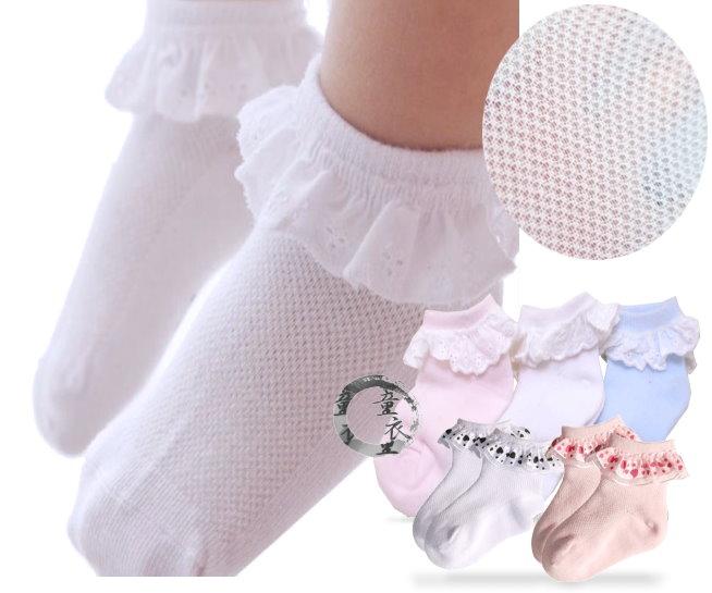 童衣圓【C053】C53網眼花邊襪 愛心 蕾絲 花邊 菱格織花 透氣 舒適 淑女 氣質 短襪~S.M.L