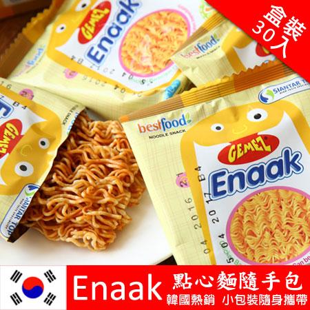 韓國 Enaak 小雞點心麵 (30包入/盒裝) 480g 隨手包 香脆點心麵 點心脆麵 小雞麵 點心麵【N101472】
