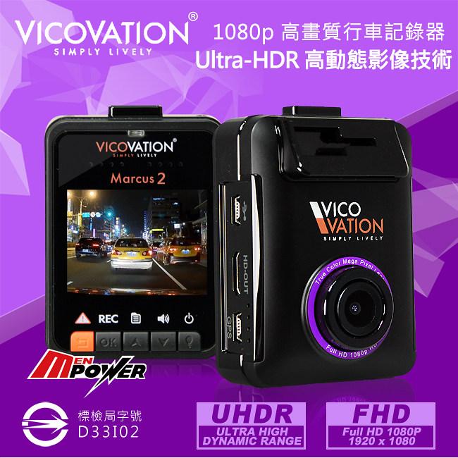 【禾笙科技】免運費 送16G記憶卡+三孔 視連科 Vico Marcus2 M2 安霸 UHDR 1080P 160度廣角行車記錄器