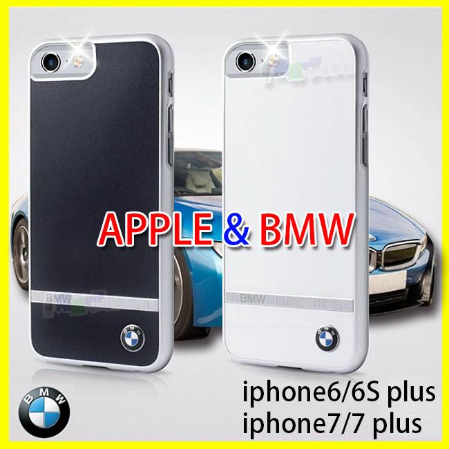正版 BMW iphone7 iphone6 i6s Plus 4.7/5.5吋 手機套 保護套 防摔 手機殼 保護殼 皮套 保護套