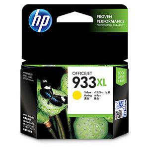 【HP 墨水匣】HP CN056AA #933XL 黃色原廠墨水匣