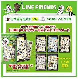 日本LINE限定版 立體貼紙+口香糖食玩 共5種 [JP90102462]千御國際